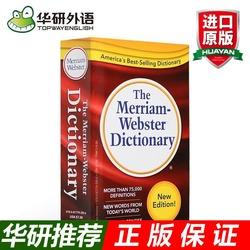 美语全英文原版字典辞典 韦氏英语词典韦小红Merriam-Webster Dictionary韦氏英英字典正版进口英语工具书英文版 托福GRE写作口语