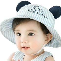 婴儿帽子春夏季0个3月6宝宝遮阳帽防晒春秋12男儿童渔夫帽1女2岁