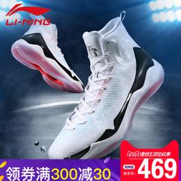 李宁驭帅11代篮球鞋男鞋新款韦德之道6高帮战靴运动鞋男ABAM023