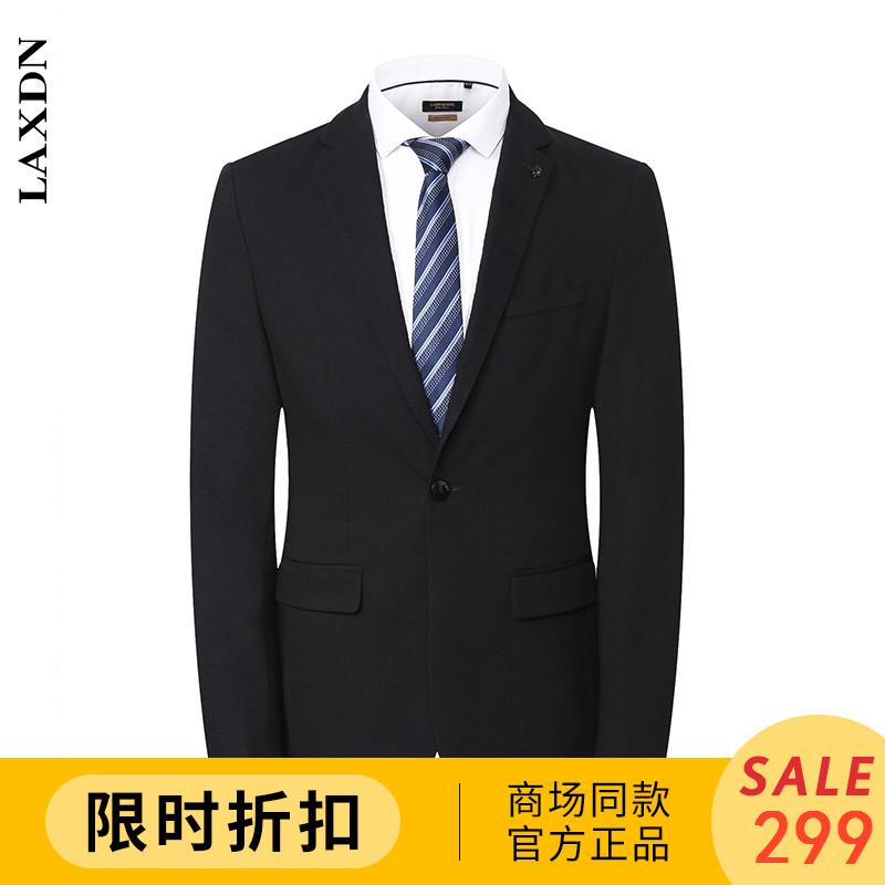 莱克斯顿 【限时5折】职业青年男装黑色单西外套商务休闲上班西服