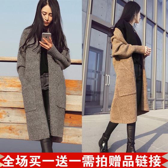 2017秋冬季新款韩版时尚女装针织衫毛衣中长款宽松开衫学生外套女