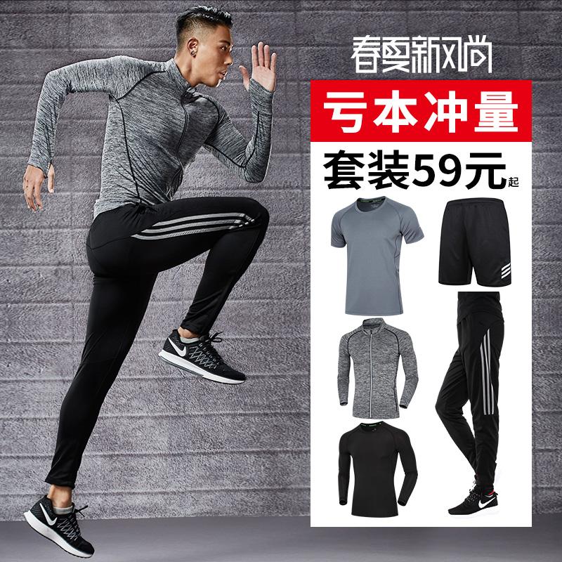 运动套装男士春秋冬短袖跑步服速干健身休闲两件套夏季运动衣服装