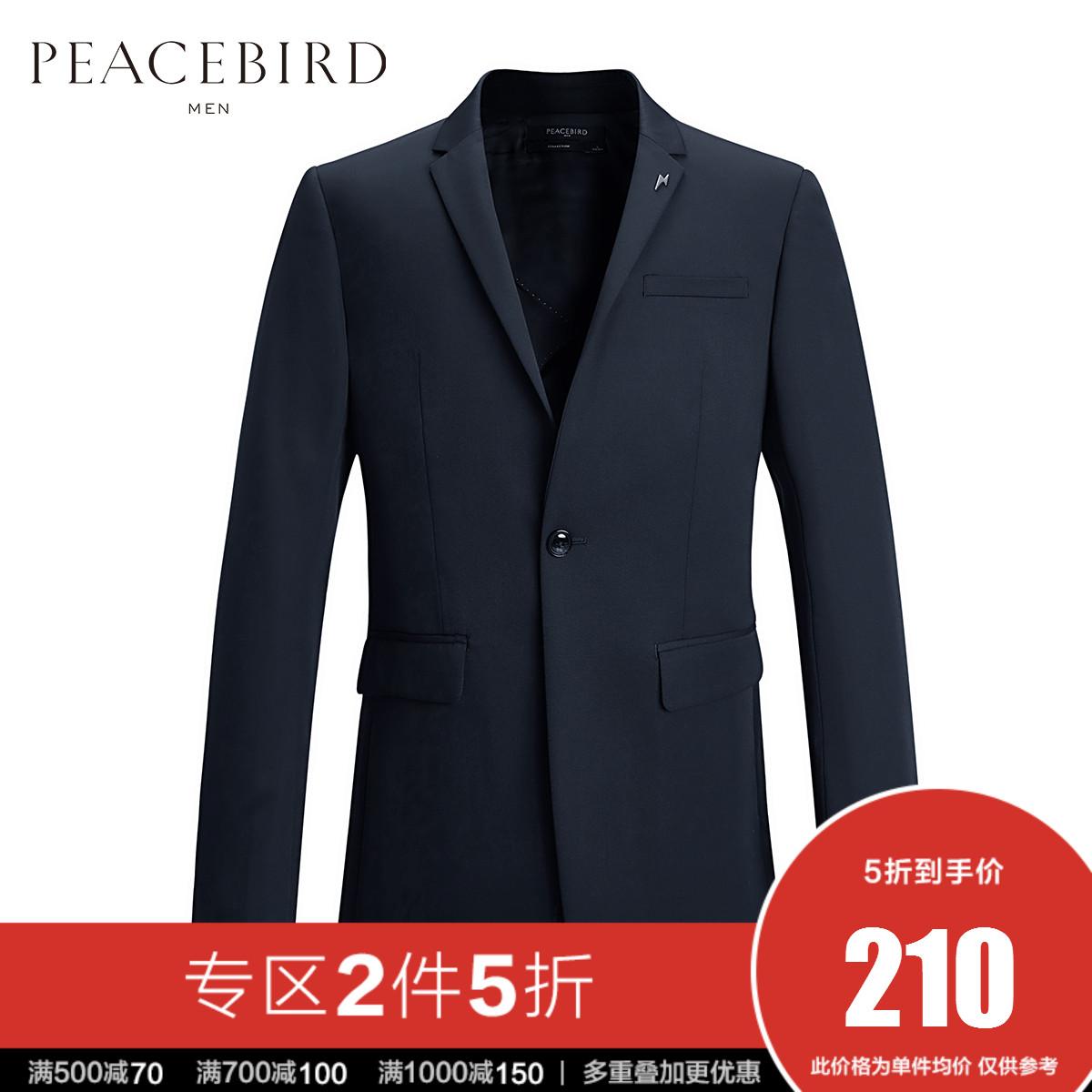 太平鸟男装男士藏蓝色正装西服上班修身休闲翻领西装B1BB64107