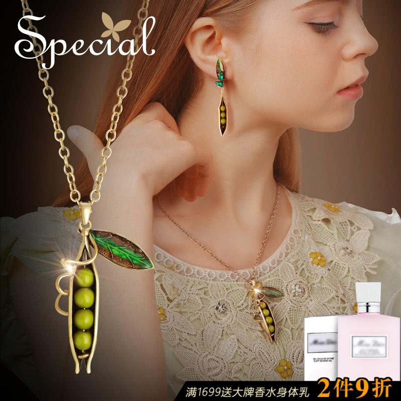 Special歐美牛油果綠童話項鏈鎖骨鏈森系頸鏈頸帶豌豆公主的約會