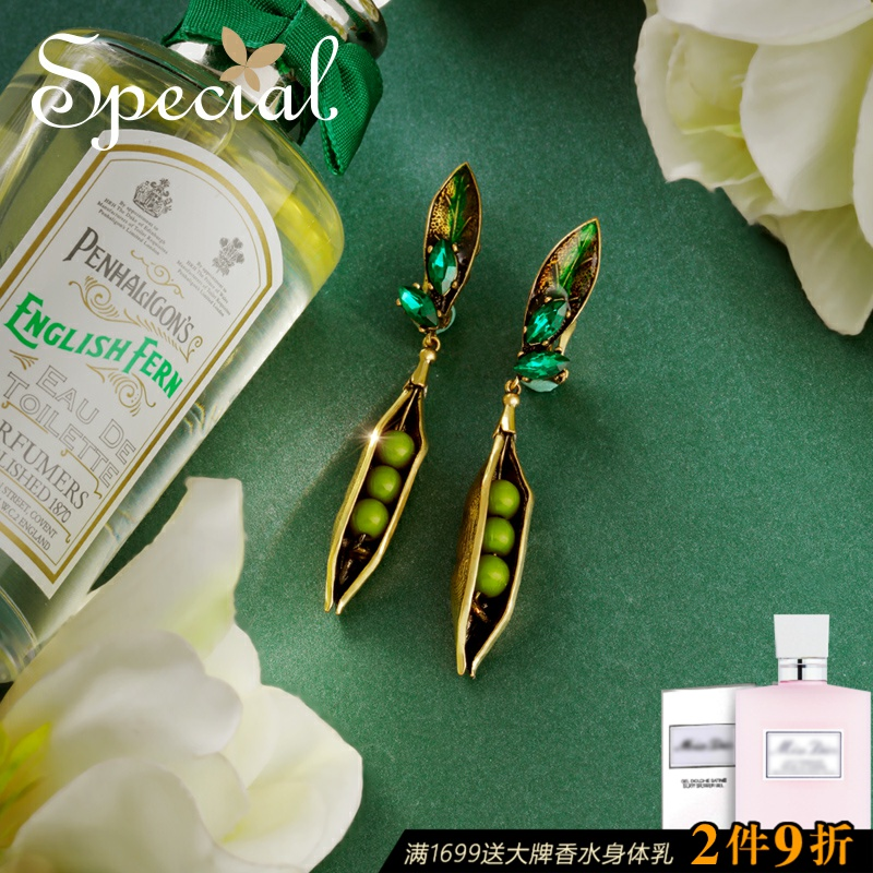Special歐美童話S925銀針耳釘耳飾女耳夾森系耳環豌豆公主的約會