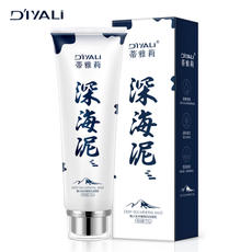 [Buy 1 get 2 free] Genuine whitening artifact bath volcano deep sea mud body long face shower gel students