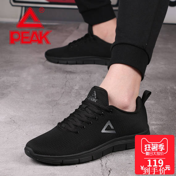 Peak running shoes men's shoes 2018 summer and autumn new casual shoes mesh light breathable black men's sports shoes
