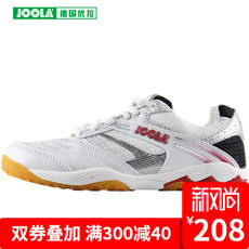Joola yula table tennis shoes women's shoes men's shoes tendon bottom professional table tennis sports shoes for men and women