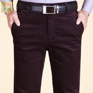 暗纹男裤男士修身直筒长裤裤子加厚款商务休闲裤灯芯绒条绒秋冬季