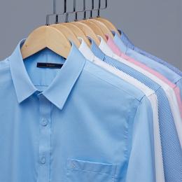 罗蒙商务休闲时尚修身白色蓝色纯棉免烫职业正装男士长袖衬衫衬衣
