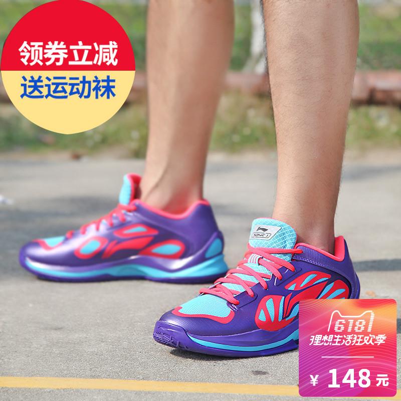 李宁音速3正品低帮篮球鞋 夏季水泥地耐磨学生运动鞋篮球战靴