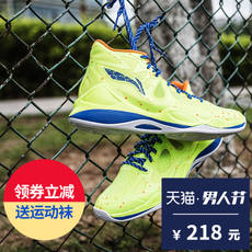 Li Ning speed 4 generations of fog and haze high help basketball shoes men's shoes Summer ultra light anti-slip student movements and basketball boots