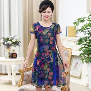中老年妈妈装夏装新款高贵裙子40-50岁中年女装短袖过膝连衣裙