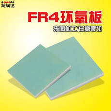 FR4 water green epoxy board fiberglass board epoxy board insulation board epoxy resin board mold insulation 3-30mm