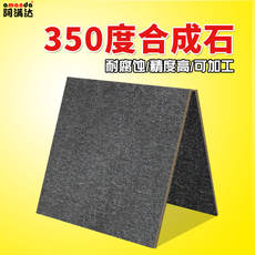 Black synthetic slate fiberglass board insulation board temperature resistant board anti-static synthetic stone sheet processing custom cutting