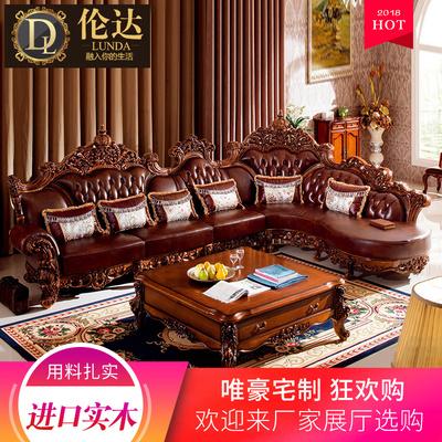 伦达美式沙发怎么样【效果评测】使用一个月后评价