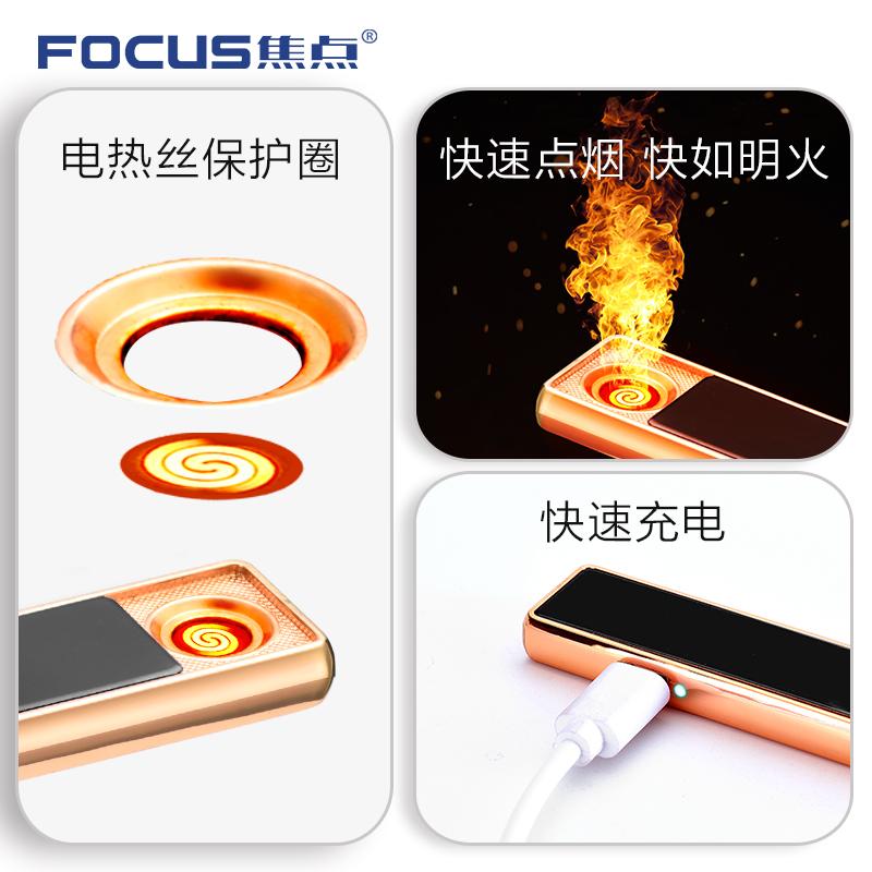 抖音同款USB打火机充电创意个性火机防风男士超薄送男友激光刻字
