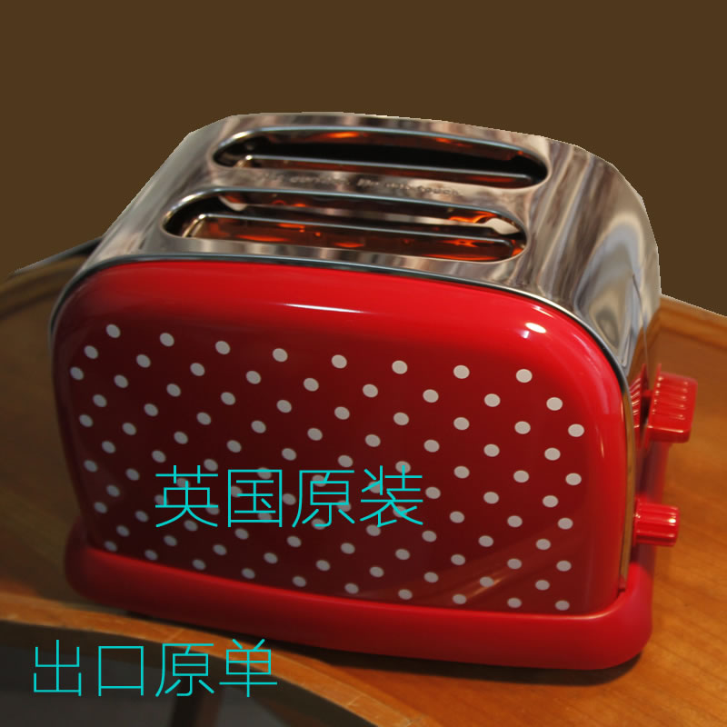 英国Balee多士炉 英伦复古家用不锈钢全自动吐司机 烤面包早餐2片