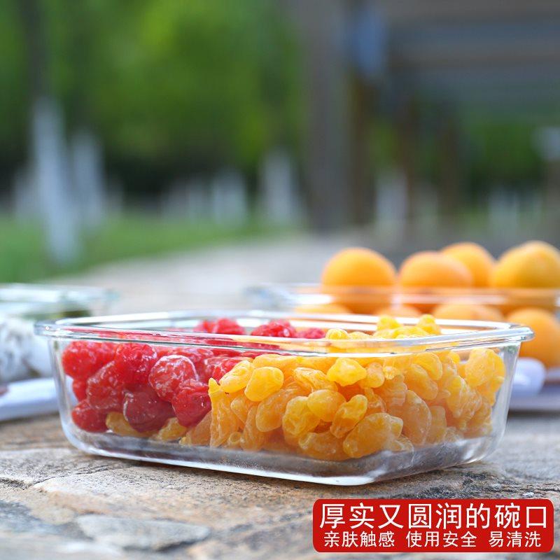 大号玻璃饭盒微波炉专用玻璃碗冰箱水果保鲜盒长方形饭盒 便当盒
