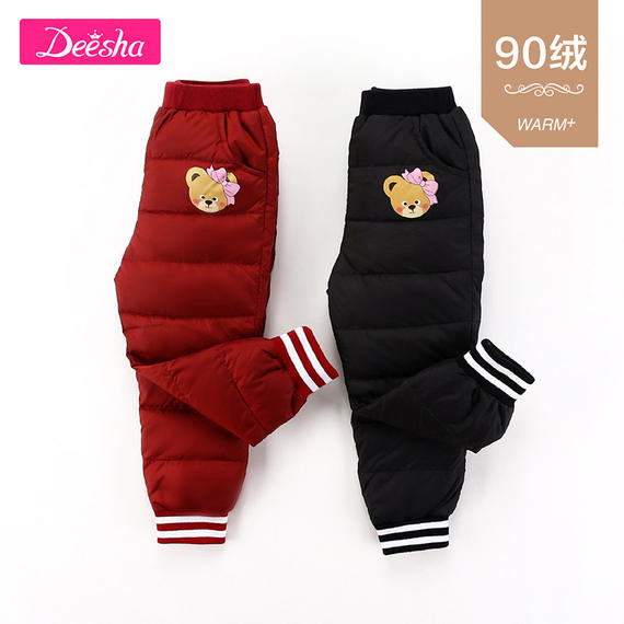 Flute girl down pants winter new children's baby trousers women close mouth 90 white duck down thick warm