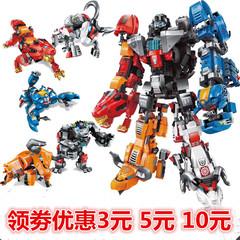 兼容乐高启蒙积木核晶少年动物机甲变形合体金刚益智儿童拼装玩具