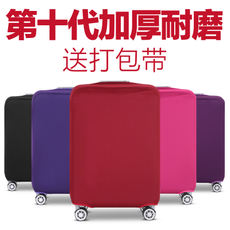 Find no elastic trunk protector suitcase trolley case trunk protector 20/24/28/30 inch