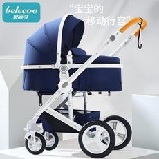 Belle high landscape baby stroller can sit reclining folding light two-way four-wheel shock absorber baby stroller