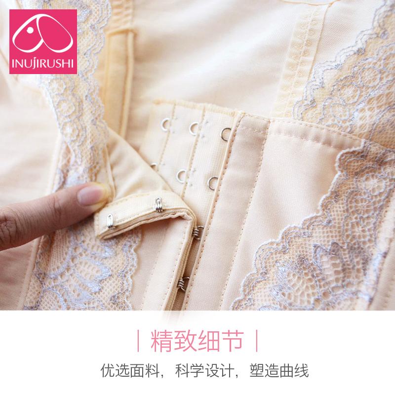 日本进口犬印束身哺乳背心产后紧身收小腹束缚束身上衣四季款透气