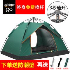 在外全自动帐篷户外3-4人野营加厚防雨2人防暴雨双人野外露营帐篷
