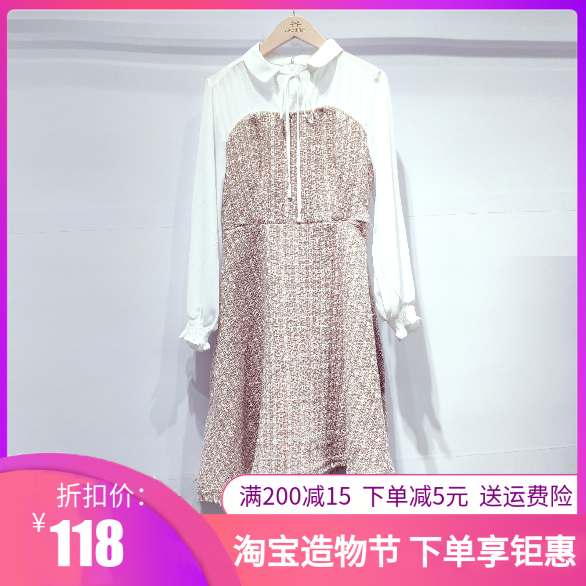 小香风连衣裙女装2019新款秋季长袖流行智熏裙法式桔梗裙60301126