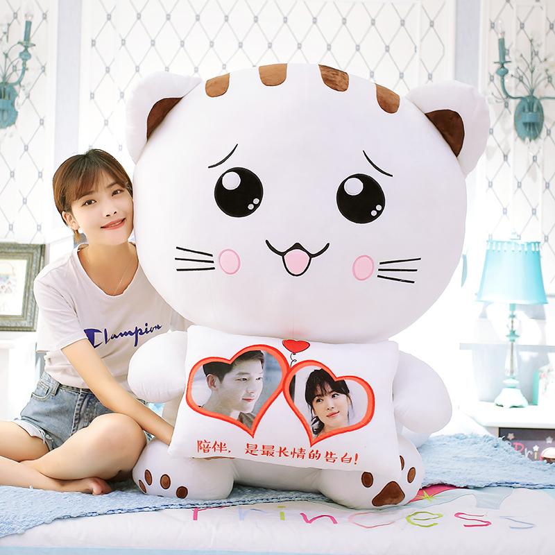 猫咪毛绒玩具可爱公仔大号床上抱着睡觉抱枕玩偶七夕礼物娃娃女孩
