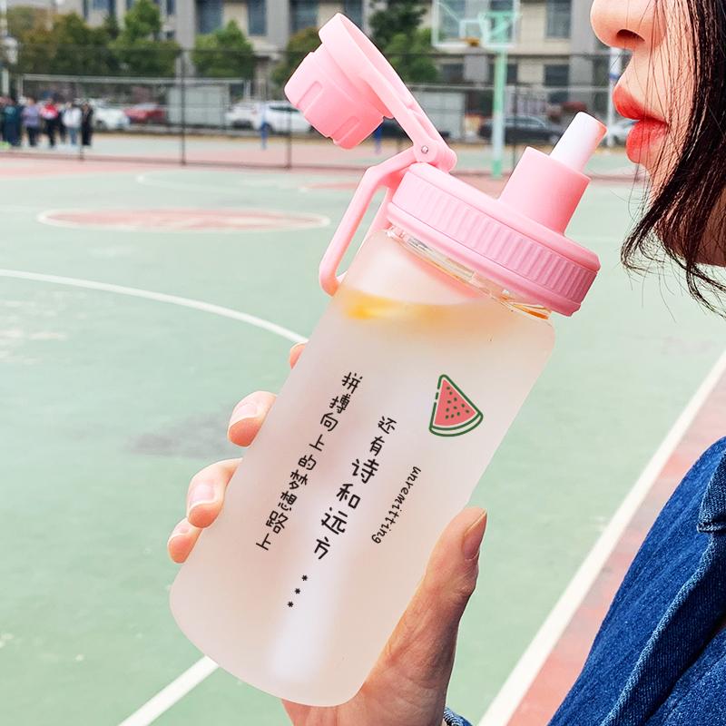 吸管刻度玻璃杯网红创意运动少女学生便携夏天杯子超可爱森系水杯