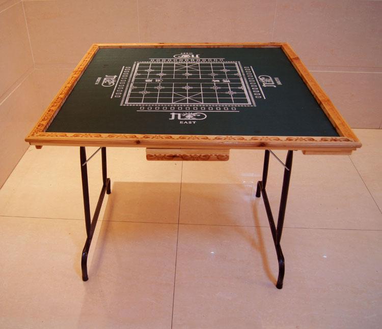 手动实木折叠麻将桌便携式简易棋牌桌象棋桌手搓两用家用麻雀台