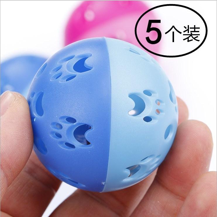 猫咪玩具球宠物用品猫咪镂空铃铛球猫狗响铃玩具球猫咪塑料球玩具
