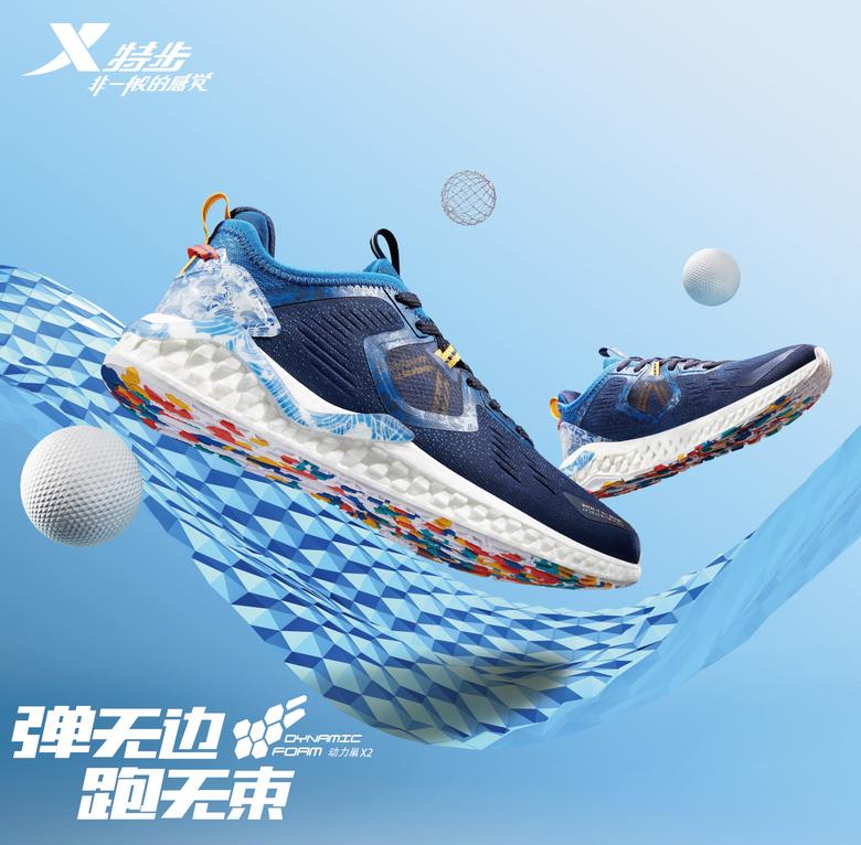 Xtep特步男鞋2019夏秋季新款动力巢跑鞋男网面透气缓震气垫运动鞋