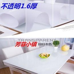 纯白色纯黑色不透明水晶板防水防烫无味桌布软玻璃pvc餐桌垫包邮