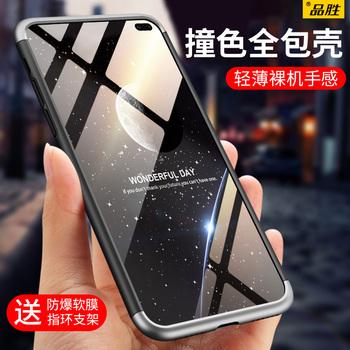 三星S10plus手機殼3星SIO+保護套SM-G9750三段式S10PIUS全包硬殼SX潮女K防摔套子鋼化膜s10pius磁吸指環創意