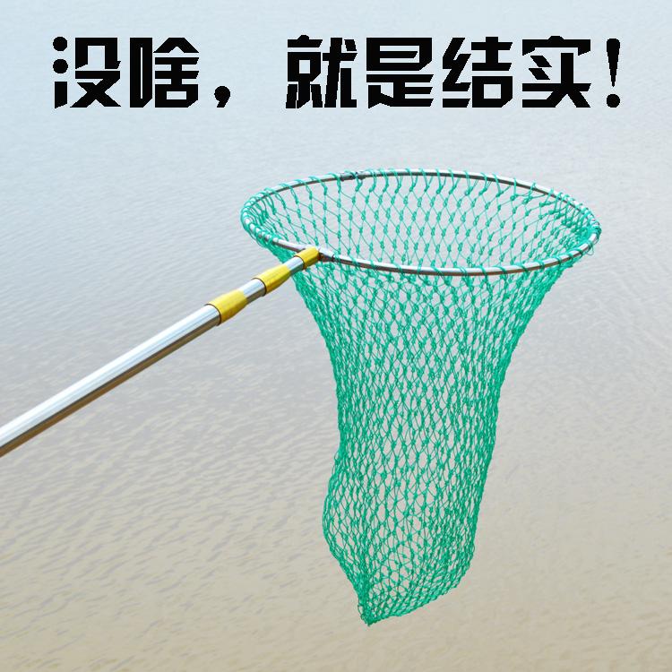 市场抄网抄大鱼不锈钢抄网杆超结实捞鱼网钓鱼抄网渔具用品折叠钢