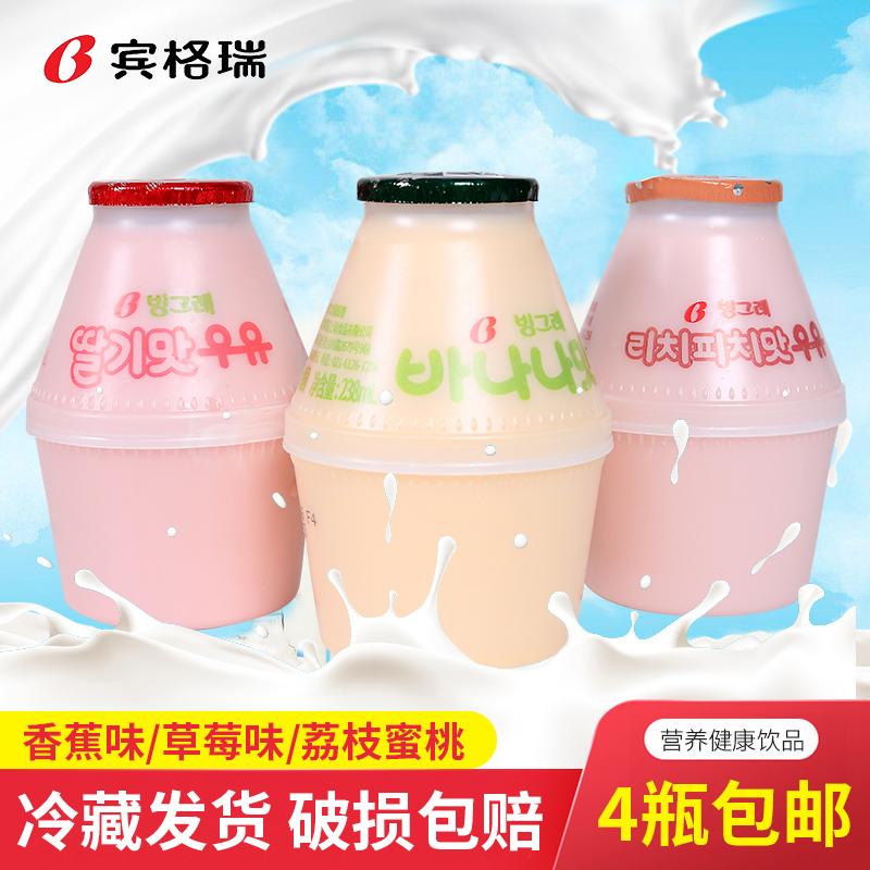 4瓶装包邮宾格瑞荔枝蜜桃牛奶香蕉草莓味鲜238ml网红进口韩国酸奶