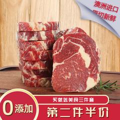 澳洲原切进口眼肉牛排套餐团购家庭黑椒味新鲜肋眼牛扒生鲜非腌制
