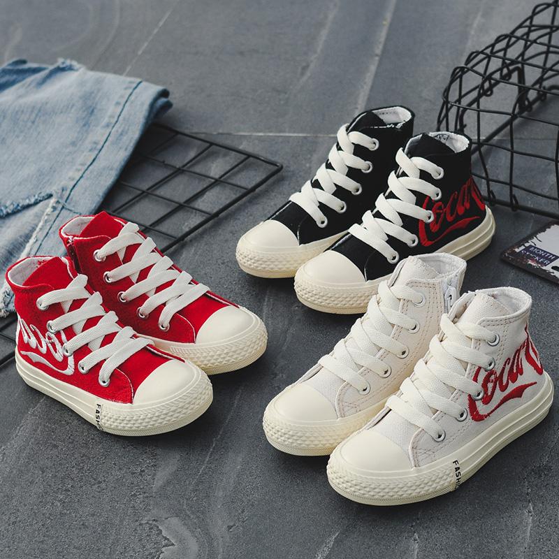 2019春款高帮儿童帆布鞋板鞋男童女童鞋子白色布鞋中童小白鞋球鞋