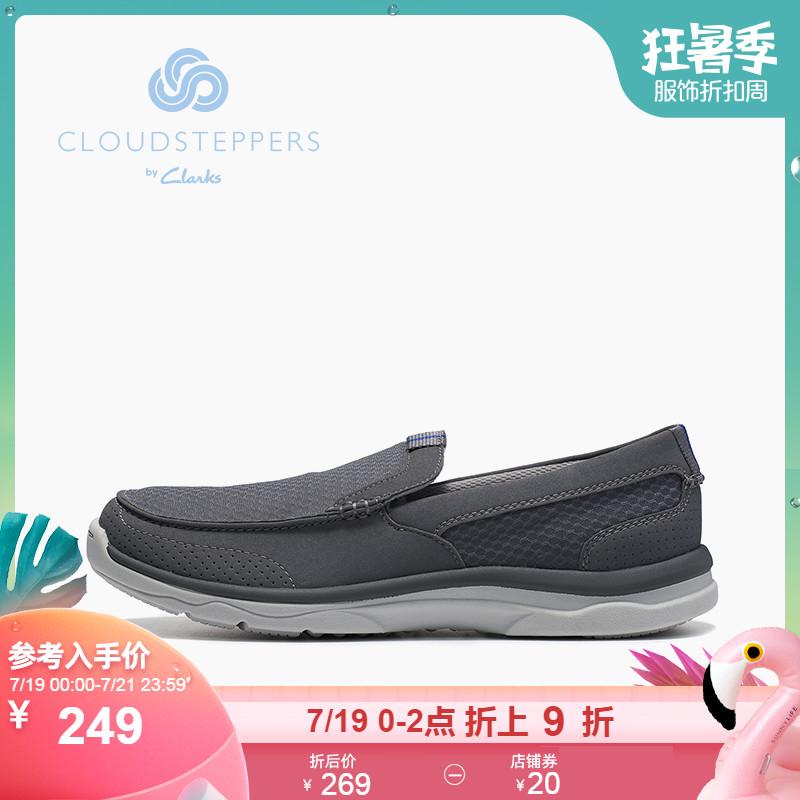 CloudSteppers男鞋云步Marus Step春季舒适休闲懒人一脚套乐福鞋