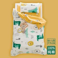 幼儿园床上用品全套午觉儿童床午休被褥婴儿床套装四季夏天夏季被