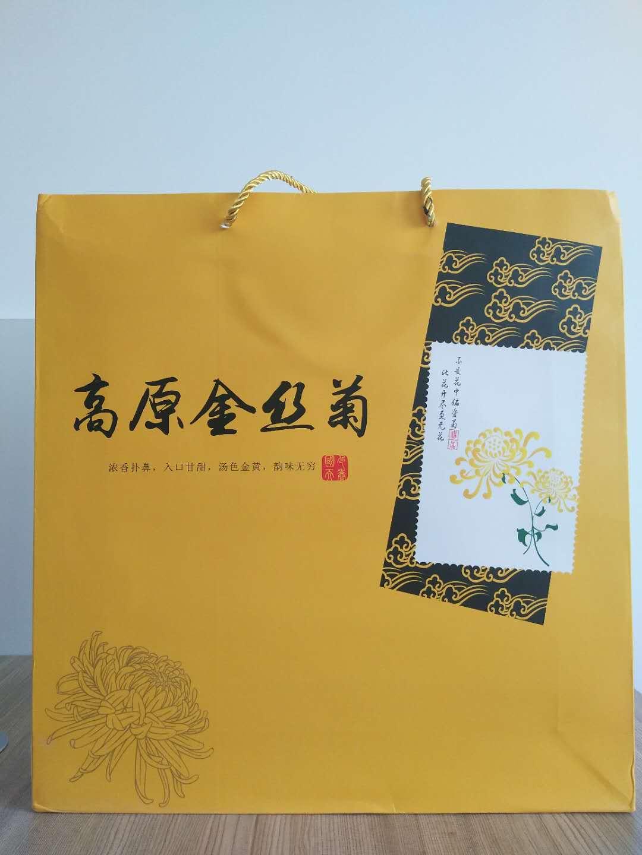 天然农产品养生花茶高原富硒金丝皇菊50g优选特惠礼盒装绿色健康