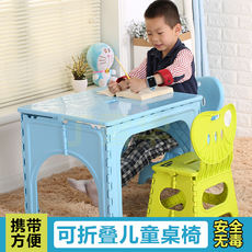 Children's folding household table plastic portable learning small desk baby writing painting table kindergarten table and chairs