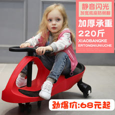 Little great child twisting car 1-3-6 years old male baby yo car girl car universal wheel swing car sliding block