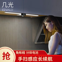 不惟日本岛国撸在线莫不是岛国在线撸视频优酷牛人播报 2012冰火佳人之注定的命运