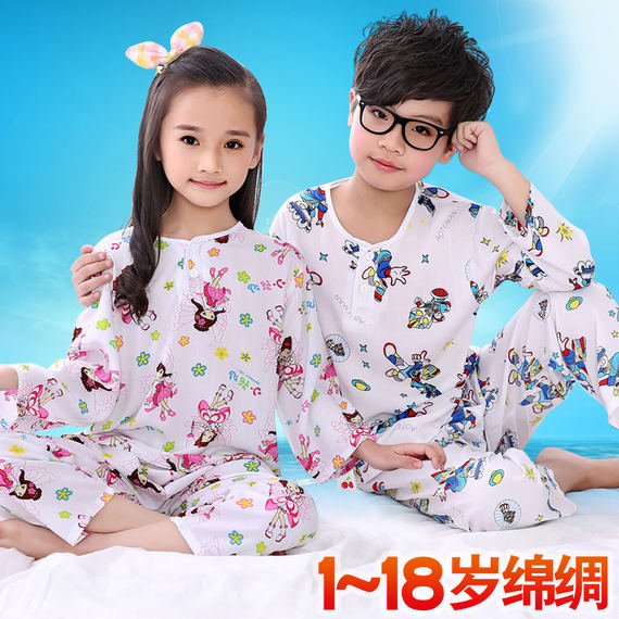 Summer children's pajamas suit summer boy baby boy girl thin section cotton silk cotton home air conditioning service