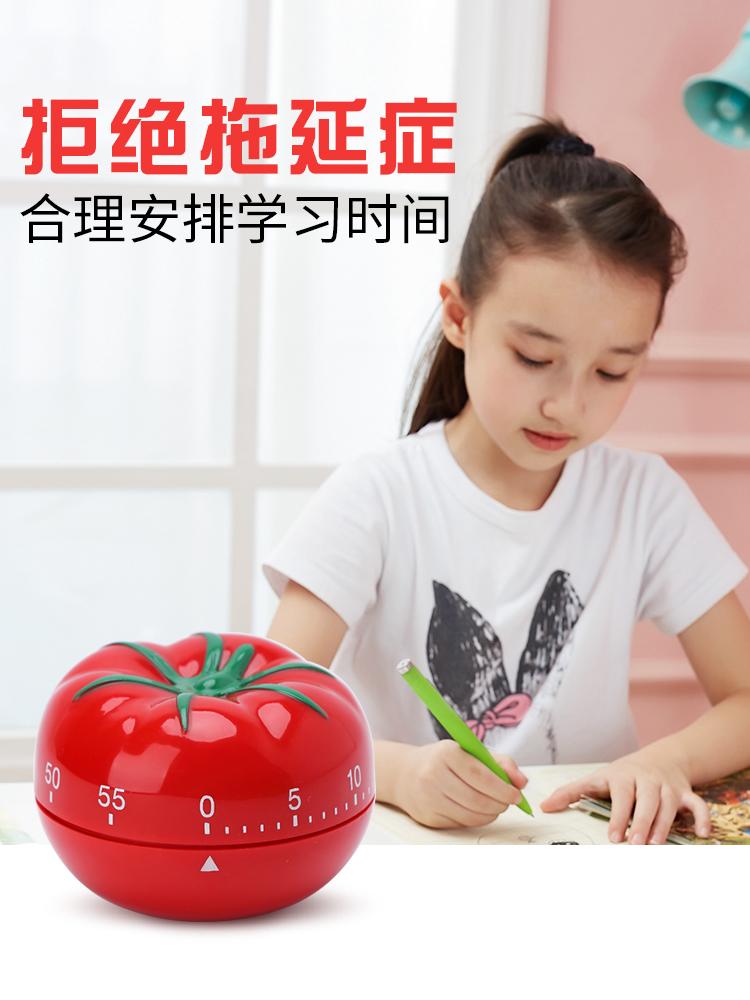 番茄时钟时间管理小闹钟定时厨房倒计时器提醒器机械创意儿童学生