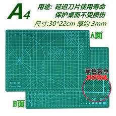 Pads Board Cutting board a4 Knife pad XIEHAIGE Paper pad Cutting pad Carving board